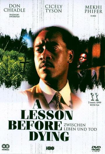 Урок перед смертью (1999)