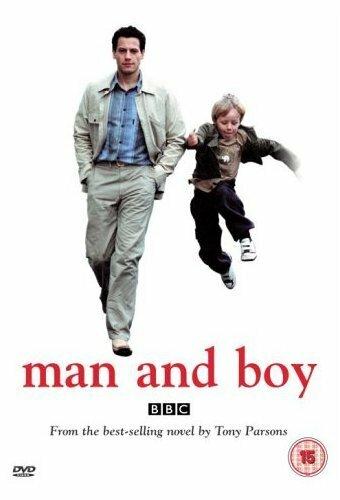 парень с мальчиком
