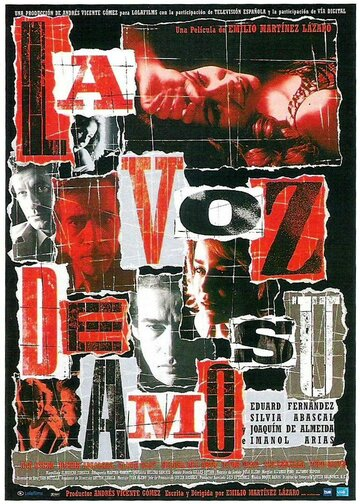 Голос хозяина (2001)