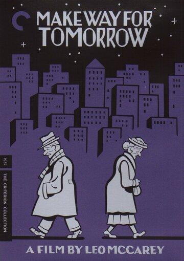 Уступи место завтрашнему дню (1937) полный фильм онлайн