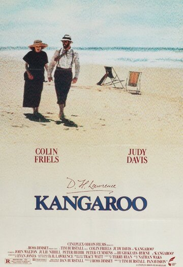 Кенгуру (1987)
