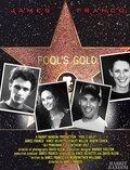 Золото дурака (2005)