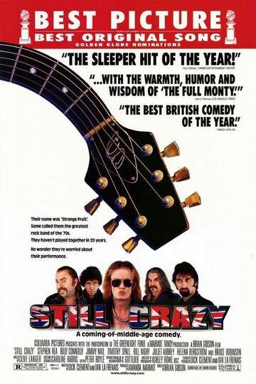 Крезанутые (1998) — отзывы и рейтинг фильма