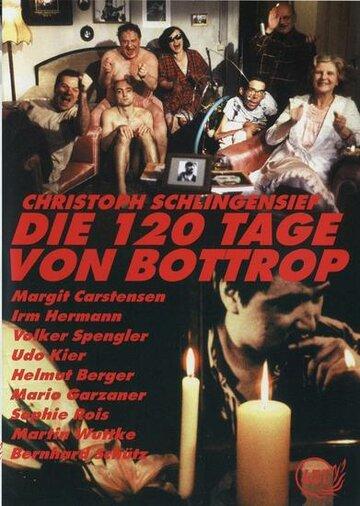 120 дней Боттропа (1997)