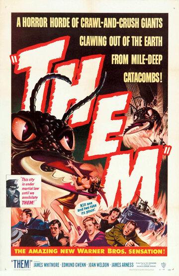 Они (1954)