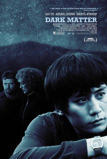 Фильм Смертельное оружие 2 в хорошем качестве
