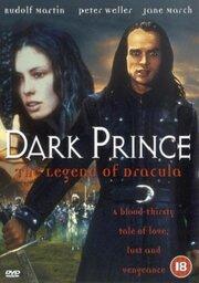 Смотреть онлайн Князь Дракула