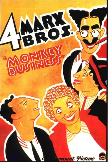 Обезьяньи проделки (1931) полный фильм онлайн