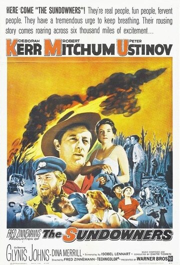 Бродяги (1960)