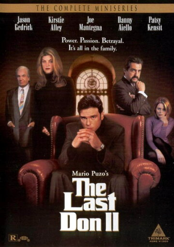 ��������� ��� 2 (The Last Don II)