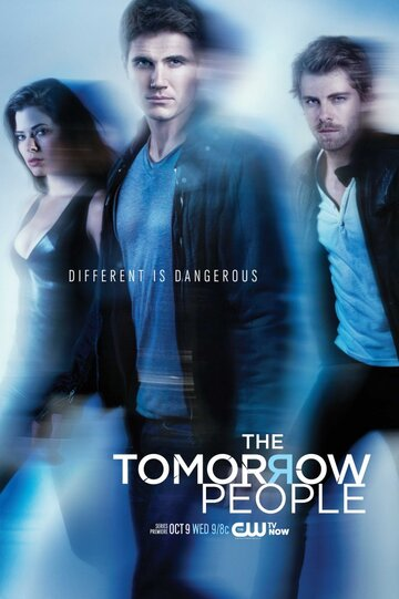 ���� �������� (The Tomorrow People)