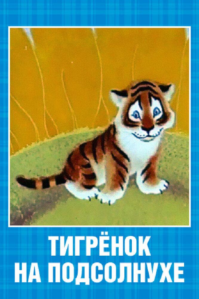 KP ID КиноПоиск 42244