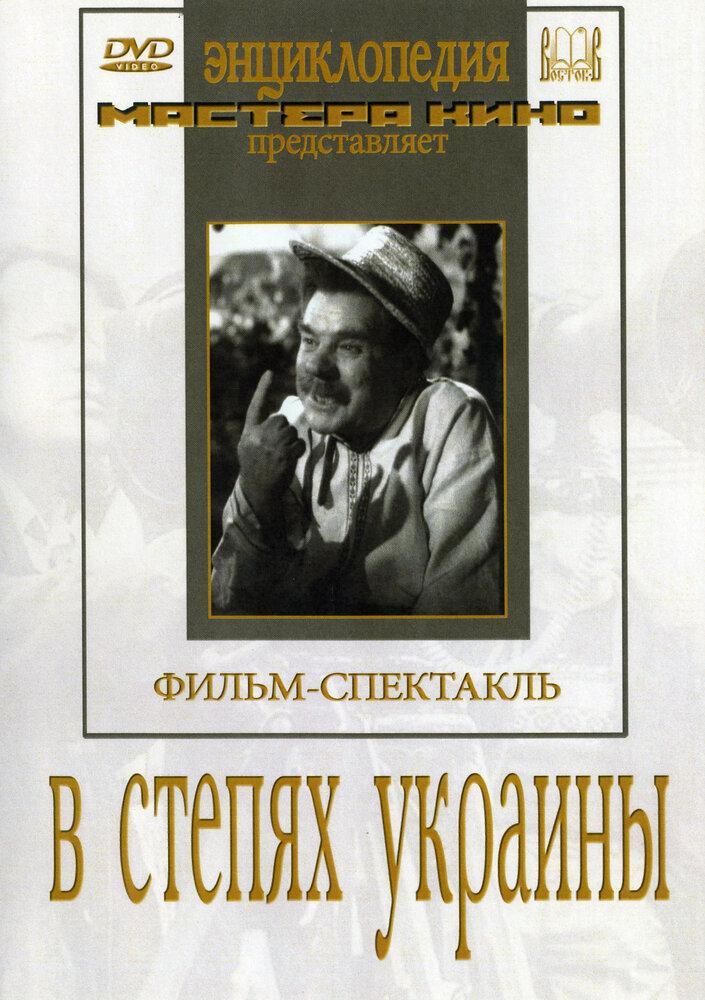 KP ID КиноПоиск 45636