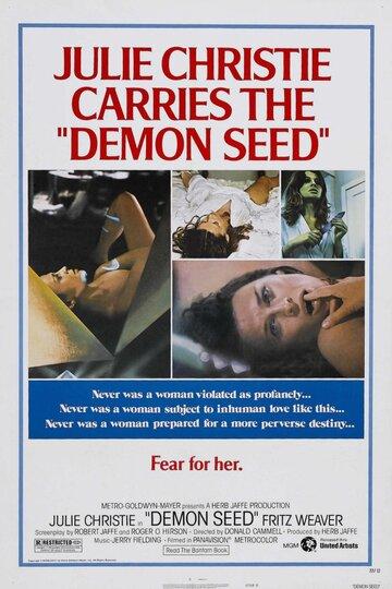 Потомство демона (1977)