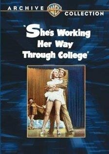 Она учится в колледже (1952)