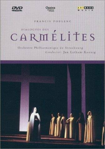 Диалоги Кармелиты