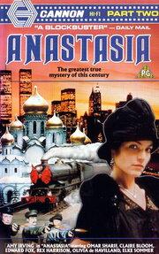 Смотреть онлайн Анастасия: Тайна Анны