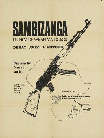 Замбизанга (Sambizanga)