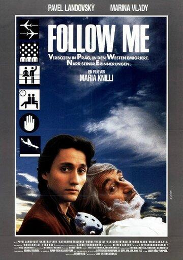 Следуй за мной (1989)