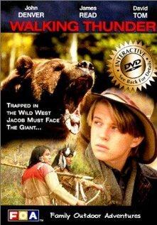 Ходячий гром (1997)