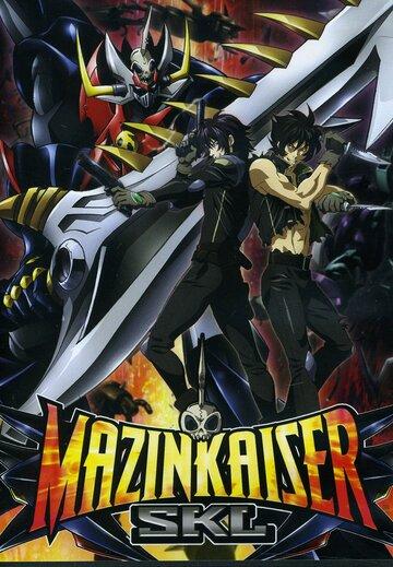 Мазинкайзер OVA-3 (2010)