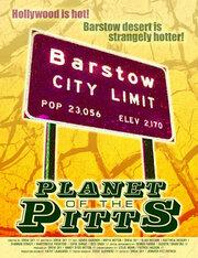 Смотреть онлайн Планета Питтов