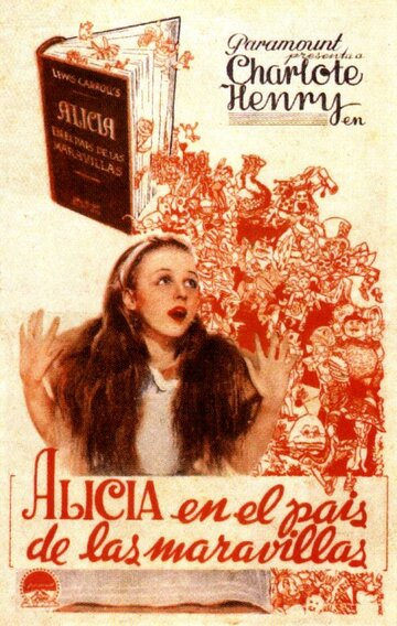 Постер к фильму Алиса в стране чудес (1933)
