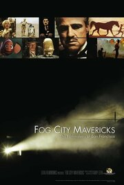Бродяги туманного города (2007)
