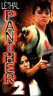 Смертоносная пантера 2 (1993)