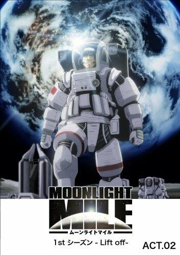 Лунная миля 2007 смотреть онлайн  все серии подряд в хорошем качестве