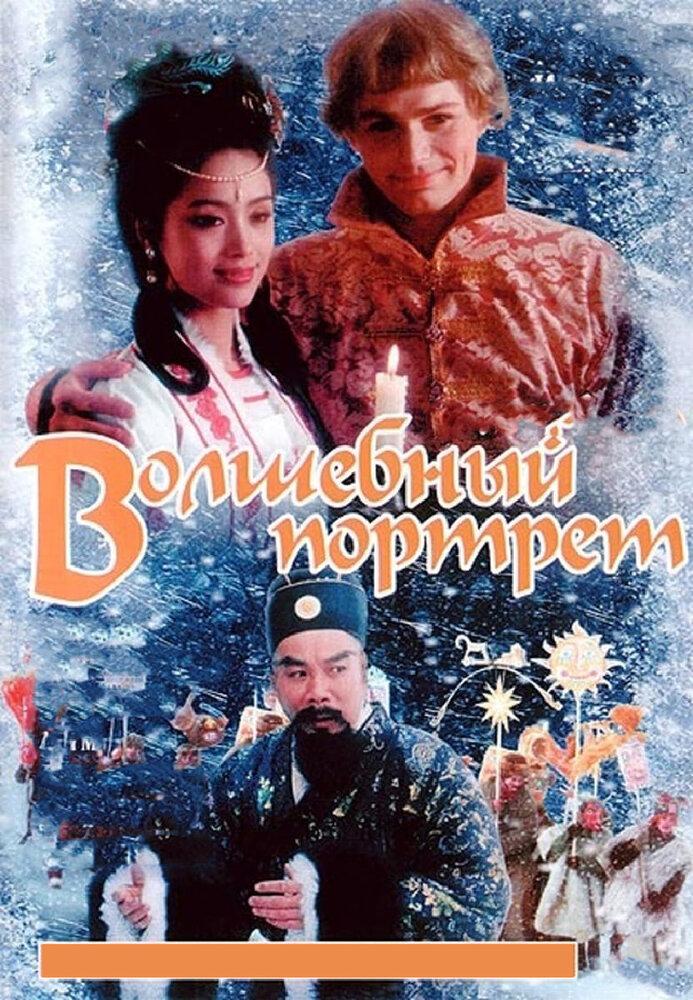 http://www.kinopoisk.ru/images/film_big/41439.jpg