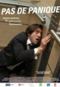 Без паники (2006)