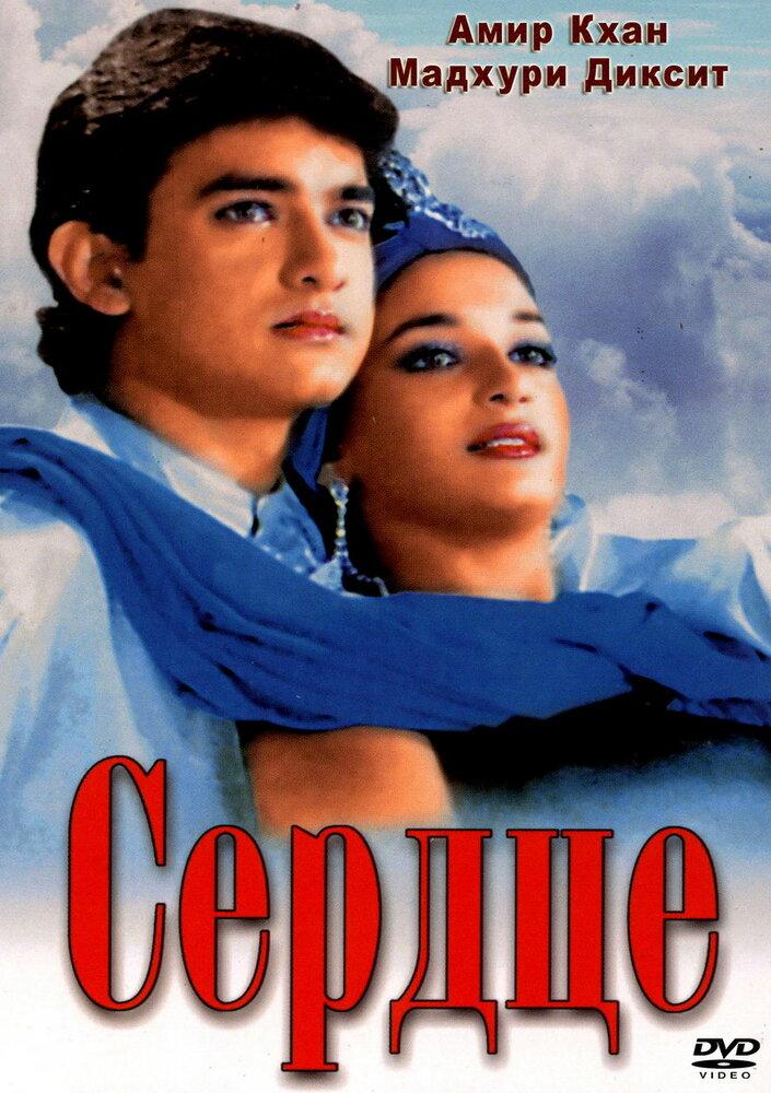 2001: мусорщик (dvdrip) фильмы в формате avi скачать бесплатно.