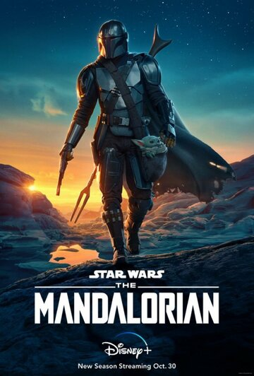 Мандалорец (Сериал 2019)