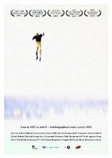 Автобиографическая сцена номер 6882 (2005)