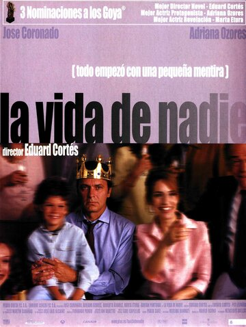 Ничья жизнь (2002)