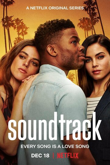 Саундтрек (Сериал, 2019)