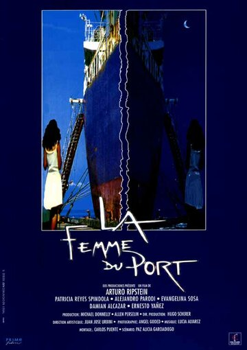Женщина из порта (1991)