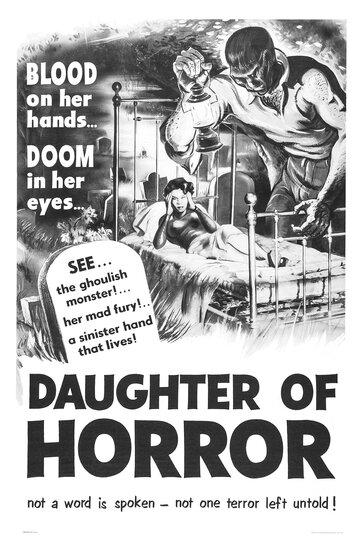 Помешательство (1955)