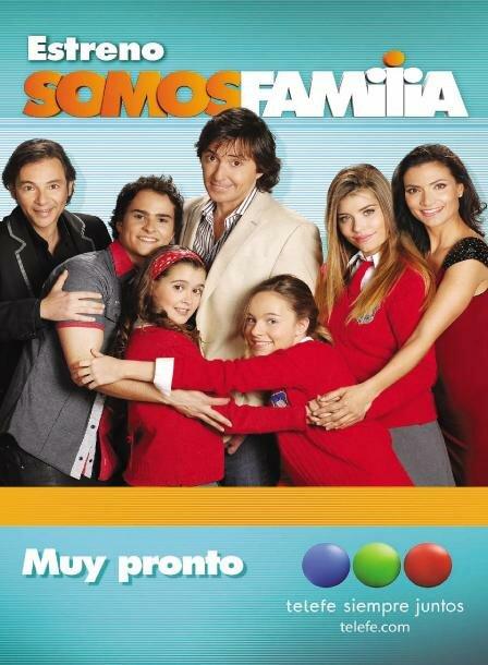 фильм моя семья