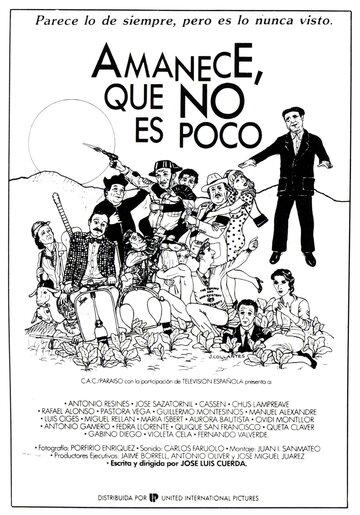 Одного рассвета не достаточно (1989)