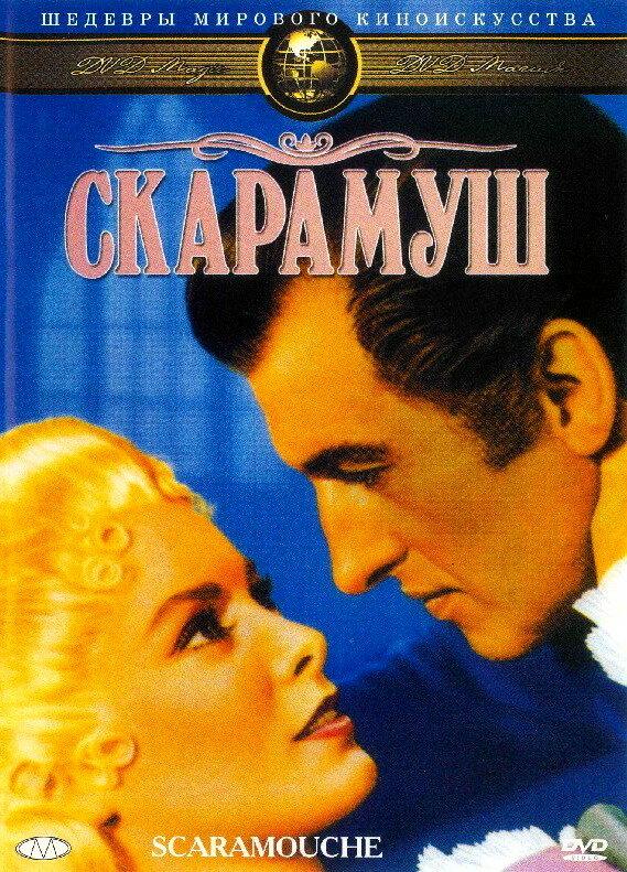 KP ID КиноПоиск 9827