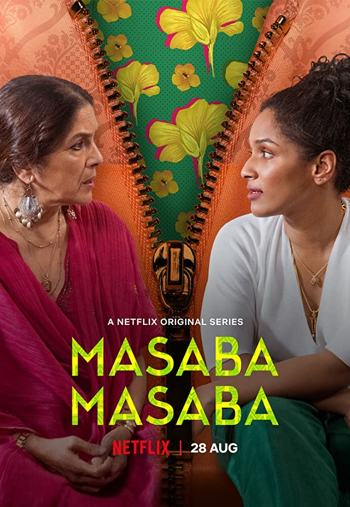 1399023 - Масаба Масаба ✸ 2020 ✸ Индия