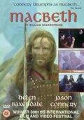 Макбет (Macbeth)