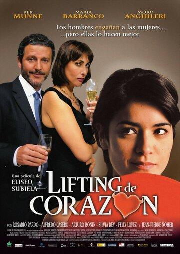 Подтяжка сердца (2005) — отзывы и рейтинг фильма