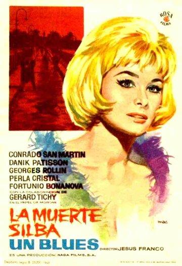 Смерть насвистывает блюз (1964)