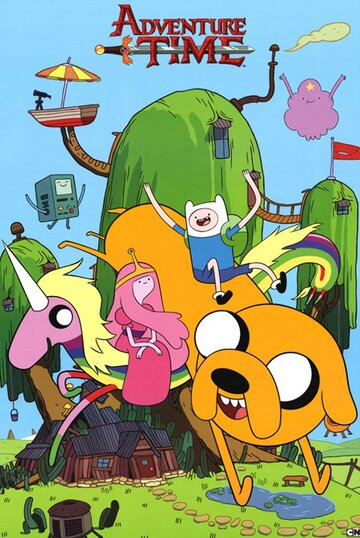 ����� ����������� (Adventure Time with Finn & Jake)