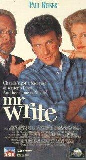 Мистер писатель (1994)