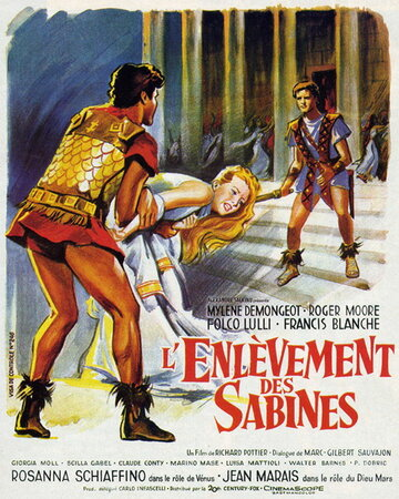 Похищение сабинянок (1961)