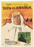 Тото Аравийский (Totò d'Arabia)